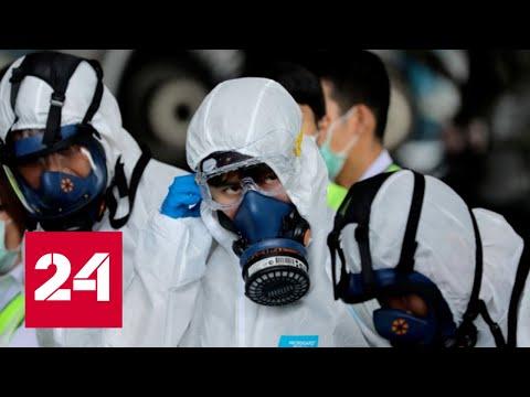 К спасению от коронавируса подключили военных. 60 минут от 04.02.20