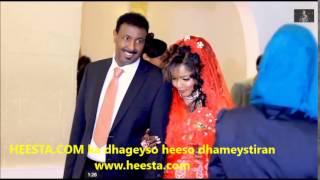 Laki iyo Abdi Baadil hees cusub 2015  Dhadhan Jacayl
