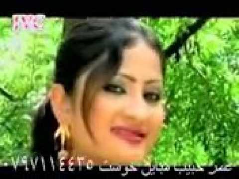 Pashto songs 2014. پښتو خوکلی سندری پاڼ ښوخه کړی thumbnail