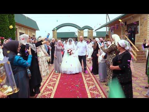 Свадьба Единственного Сына.