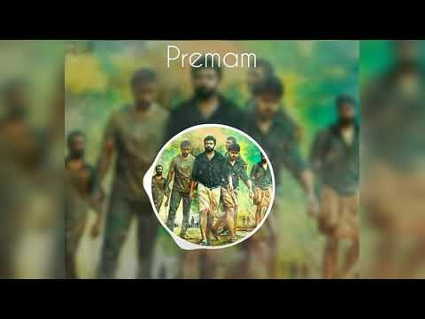 Premam mass intro scene bgm | nivin pauly entry scene