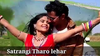 Video Sar re re ude re tharo lehriyo download MP3, 3GP, MP4, WEBM, AVI, FLV April 2018