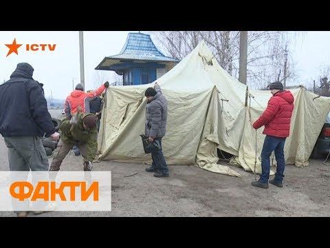 Факти ICTV: Военная палатка, шины и возмущенные люди: протест в Смеле