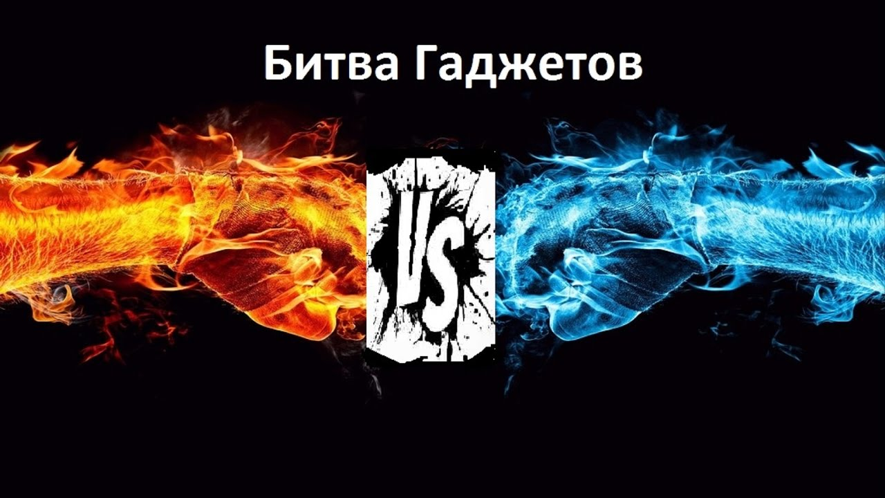Битва Гаджетов Обзор Samsung J1 vs ZTE Blade A510