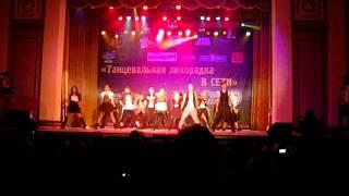 Танцевальная лихорадка в сети (заключ. танец) ч.2(, 2011-10-13T18:03:14.000Z)