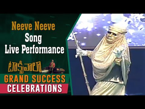 Neeve Neeve Song Live Performance From Taxiwaala @ Grand Success Celebrations
