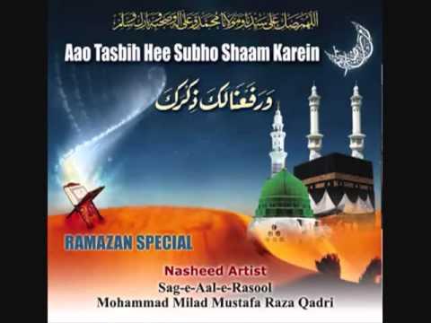 darood sharif with lyrics   Milad raza quadri