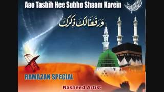 darood sharif with lyrics   Milad raza quadri