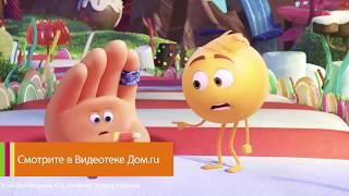 Смотри лучшее на Дом.ru | Выпуск 43