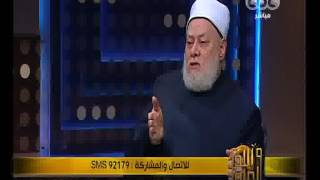 فيديو.. علي جمعة يكشف عن سبب لجوء الشباب للعلاقات غير الشرعية