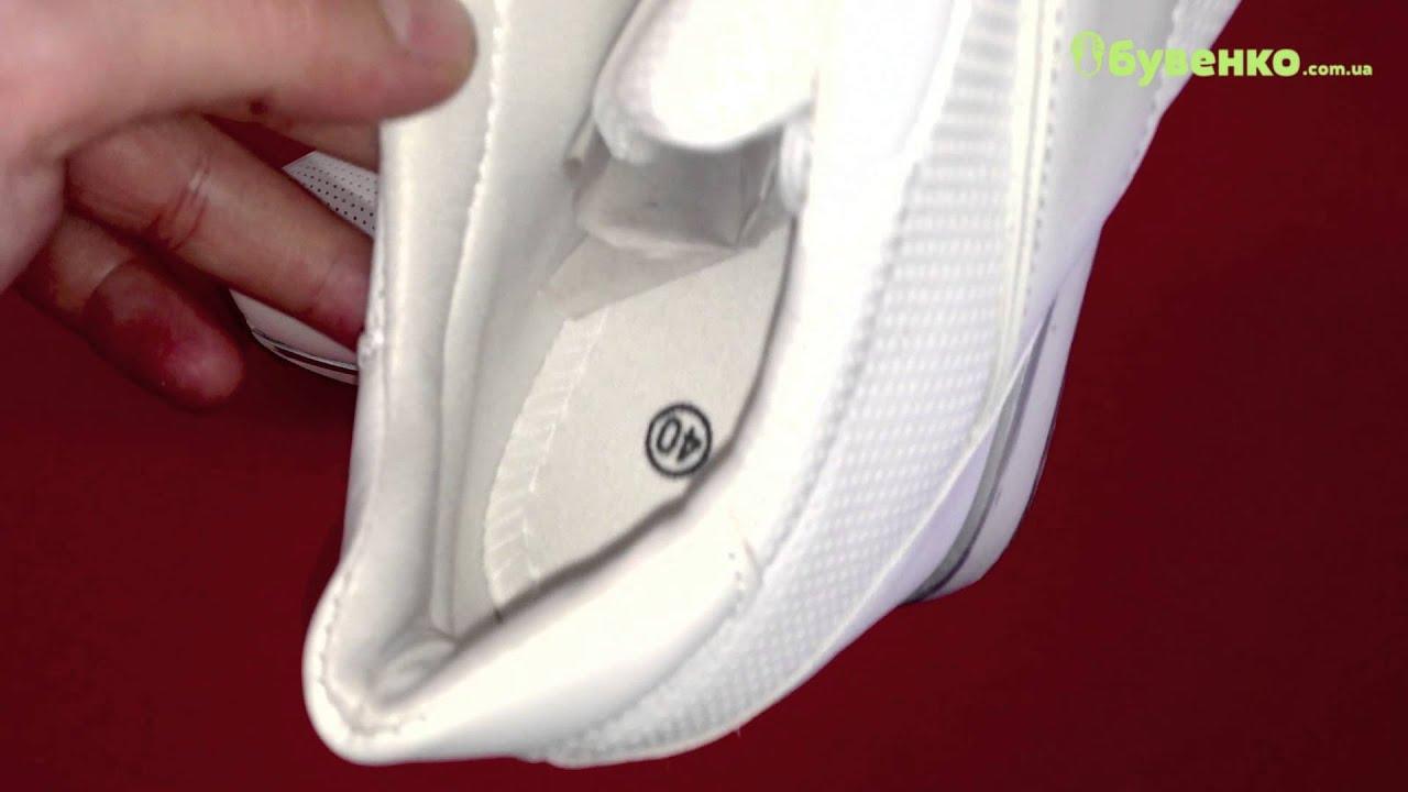 Интернет-магазин спортмастер это удобный и выгодный способ найти и купить средства для обуви и другие спорттовары. У нас доступные цены, быстрая доставка в москве, спб и регионах, качественное обслуживание и разнообразие форм оплаты.