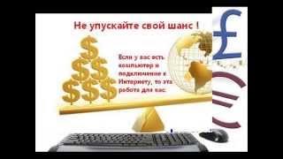 Обучение Торговли на Бинарных Опционов | Обучение торговли на бинарных опционах с нуля