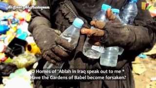 Wipe away your Tears and Retreat! - Version 2 (Al-Sirat Al-Mustaqeem)