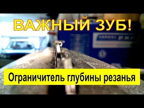 Заточка сверла по металлу - YouTube