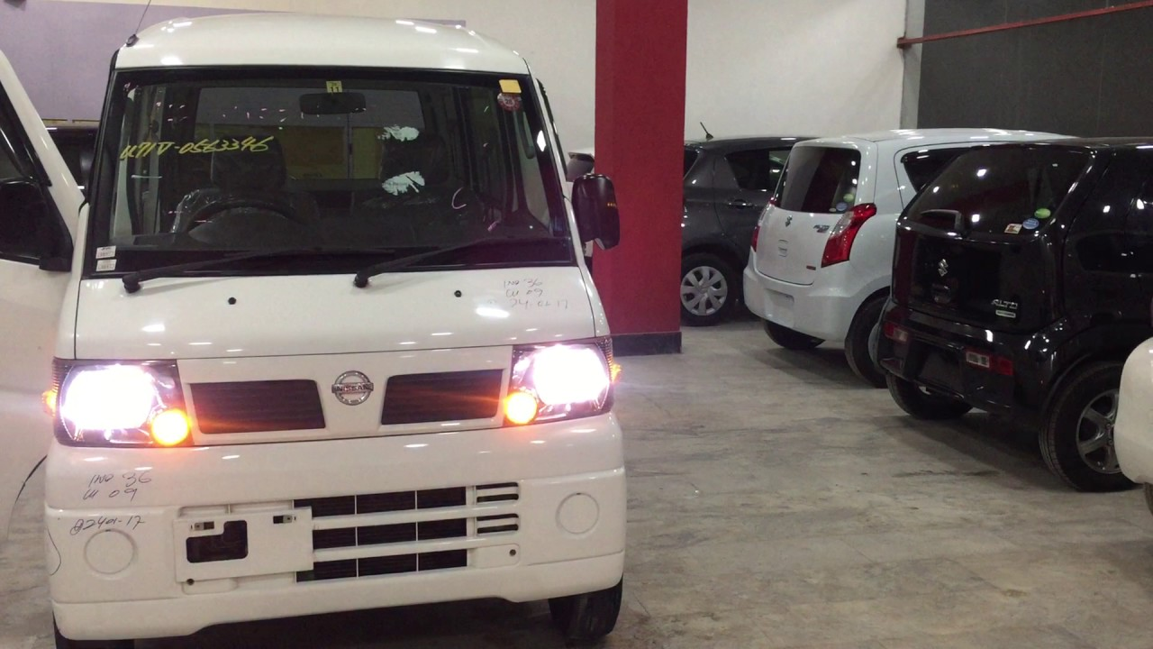 Nissan Clipper Van Bilalautomobiles Youtube