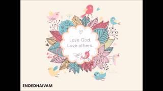 ENDE ADUTHU NILKUVAN YESHU UNDE l Malayalam Christian Devotional Song