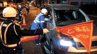 【涙腺崩壊】検問中に警官が感じた違和感の正体とは thumbnail