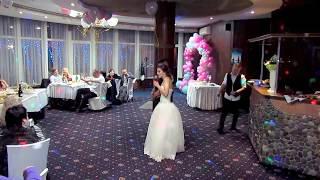 Последний танец молодоженов на свадьбе как жениха и невесты 2018 Запорожье ведущая тамада Мария