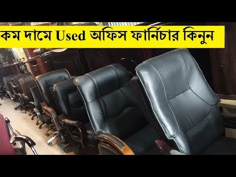 Buy second hand Office Furniture//Cheap price Office furniture