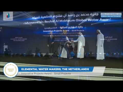 MBR Global Water Award - Innovative Projects Award Category
