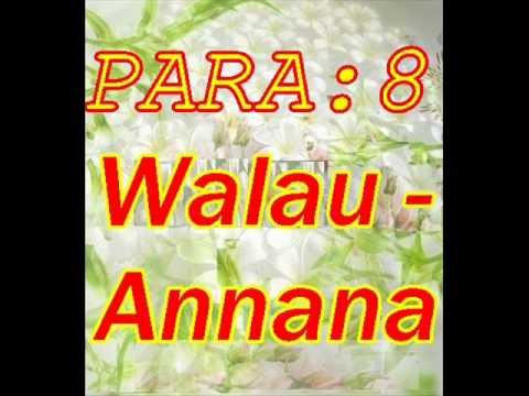 Fehm Al Quran Pashto PARA 8  a