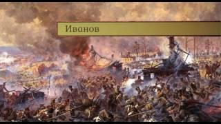 видео Этимология и история фамилии Орлов
