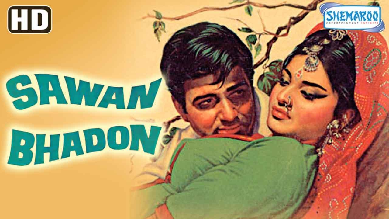 Download Sawan Bhadon {HD} - Navin Nischol - Rekha - Shyama - Jayashree T. - Old Hindi Movie
