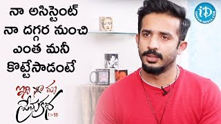 My Assistant Cheated Me - Anchor Ravi || #IdiMaaPremaKatha | Talking Movies With iDream