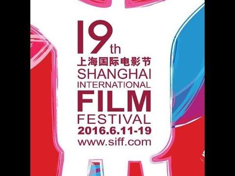 Live直播:第19届上海国际电影节闭幕式 Shanghai International Film Festival