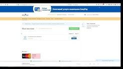 EasyPay -  наиболее полный обзор платёжной системы. Регистрация в EasyPay