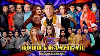 Budha Baazigar Full Stage Drama 2020 Zafri Khan and Jiya Butt with Goshi 2 New Stage Drama 2020