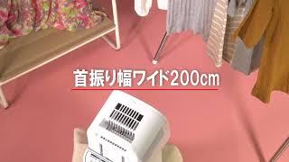 衣類乾燥機 カラリエ ホワイト IK-C500