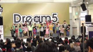 Dream5 オフィシャルサイト http://avex.jp/dream5/ 2/11(水) Dream5~5...