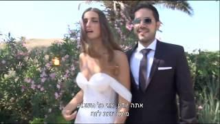 החתונה של דנה זרמון - חדשות הבידור