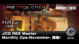 レインボーシックス シージ(PC) Master Monthly Ops -November- 実況 :...