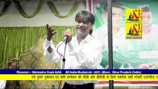 Hamid Bhusawali - Latest Ujhari Mushaira 2017