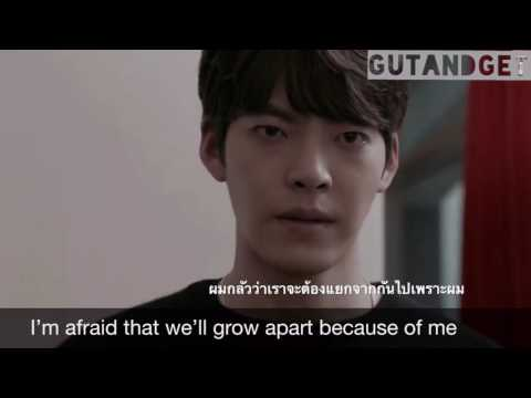 [Eng/Thai] Eric Nam – 소나기 (Rain Shower) Lyrics Uncontrollably Fond OST Part 12
