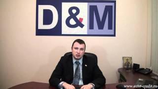 видео Автокредит в Барнауле без первоначального взноса