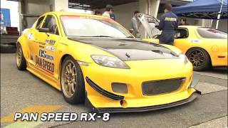 Hot Version Vol 112 RX-7 & RX-8 Tsukuba Battle + Touge Street
