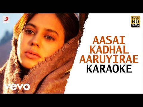 Wagah - Aasai Kadhal Aaruyirae Karaoke| Vikram Prabhu, Ranya | D. Imman