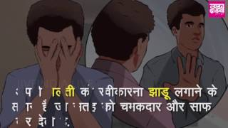 Mahatma Gandhi Best thoughts In Hindi