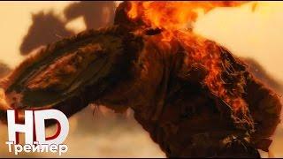 Викинг (2016) - Третий официальный трейлер в HD