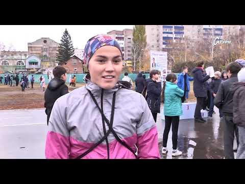 Легкоатлетический кросс собрал учеников и коллег Б.Ахтямова / Сатурн-ТВ Мелеуз