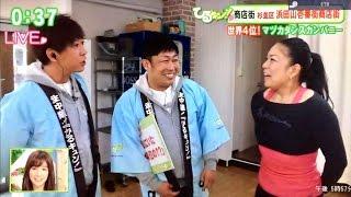 ひるキュン!MX TV 2017.1.11 浜田山壱番街 『Mazuka Dance Company』 thumbnail