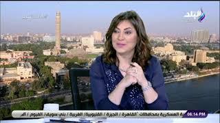 صالة التحرير - 26 يونيو 2019 الحلقة الكاملة