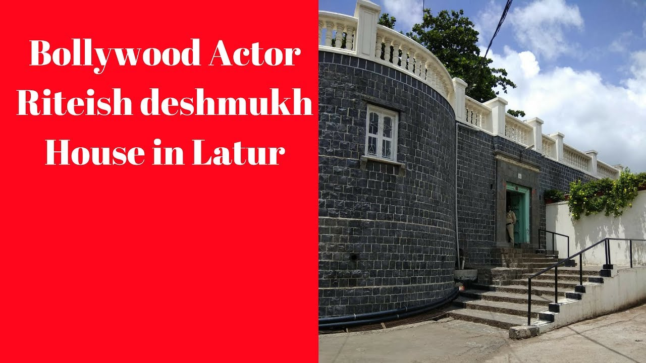 Visited Bollywood Actor Riteish Deshmukh House In Latur