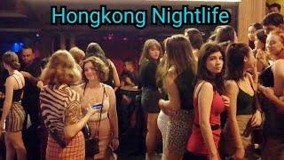 Nightlife in Hongkong - Lan kwai Fong. screenshot 4