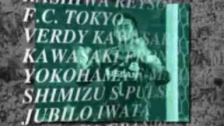 J.League Jikkyo Winning Eleven 2000 Intro