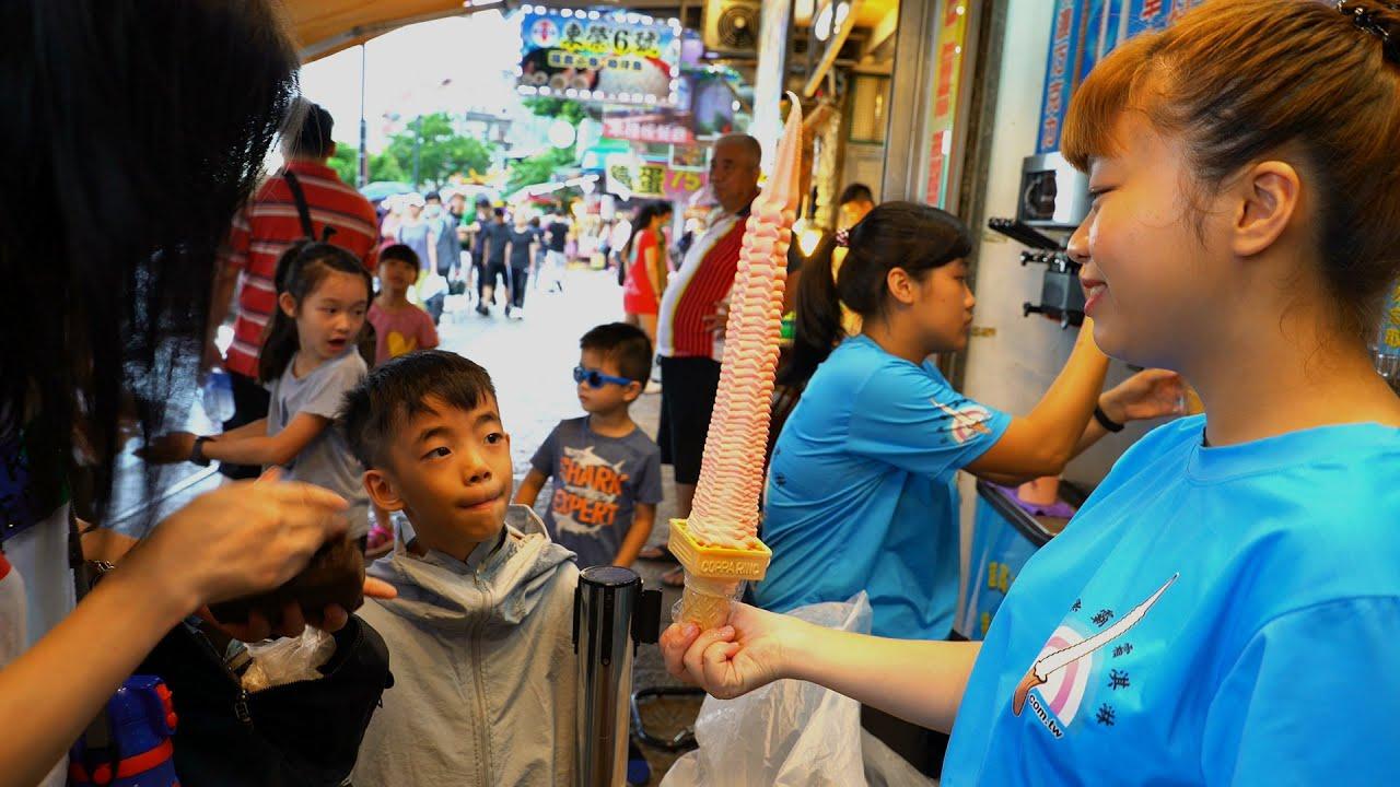 50 cm long Giant Ice Cream 巨無霸霜淇淋║Taiwan Tamsui Old Street