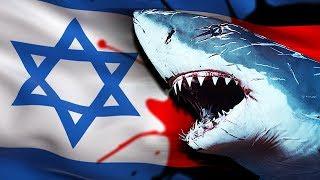 Czy IZRAEL steruje mózgami REKINÓW?